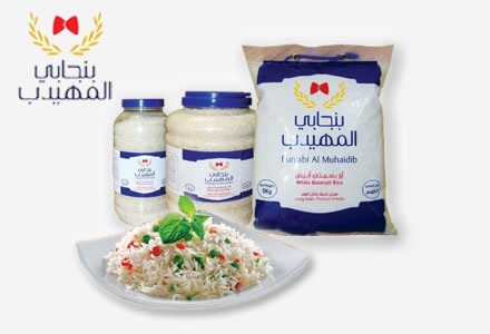 About Rice Protfolio | AlMaha General Trading Co , Ltd